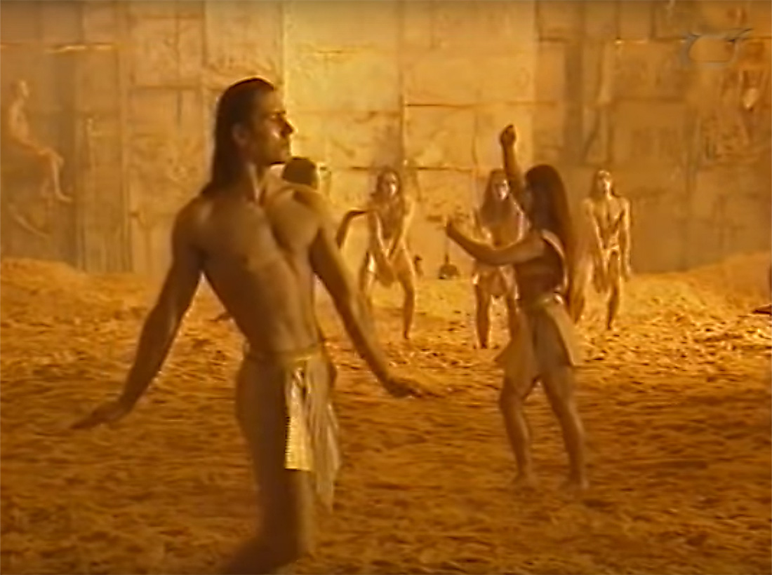 De Aegypto (1995)