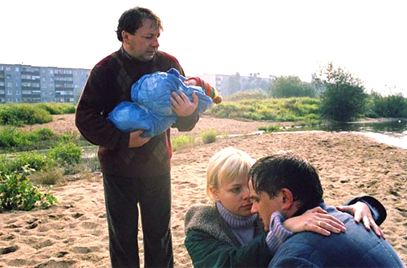 Distant Lights (2003)