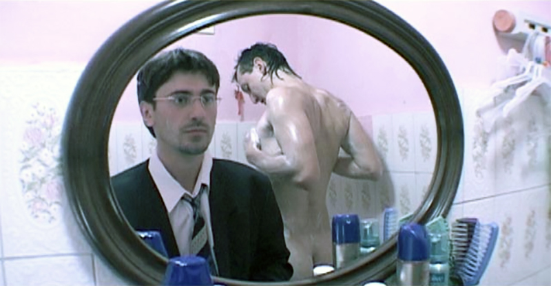Homo Father (2005)