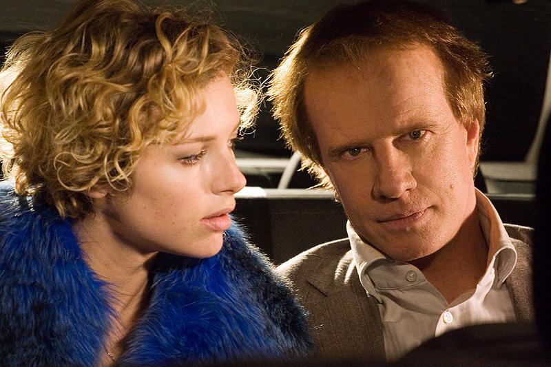 Limo Driver (2009)
