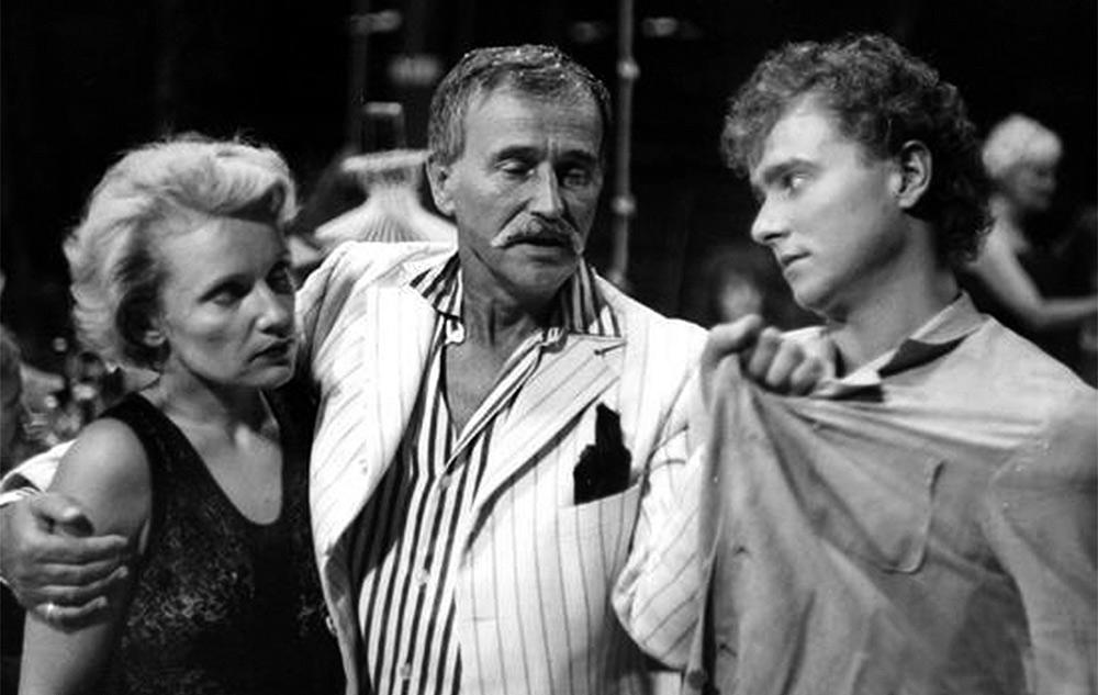 Siegfried (1984)