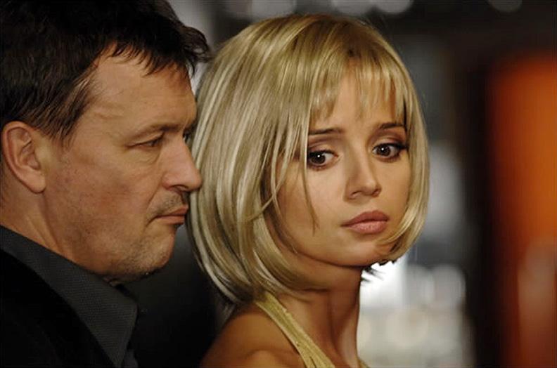 Warsaw Dark (2008)
