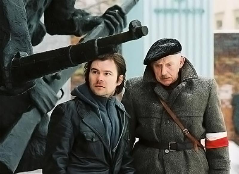 Warsaw (2003)
